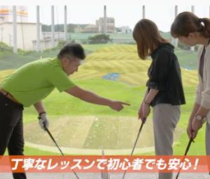 ベイウエスト・ゴルフクラブ新TVCM_レギュラー編